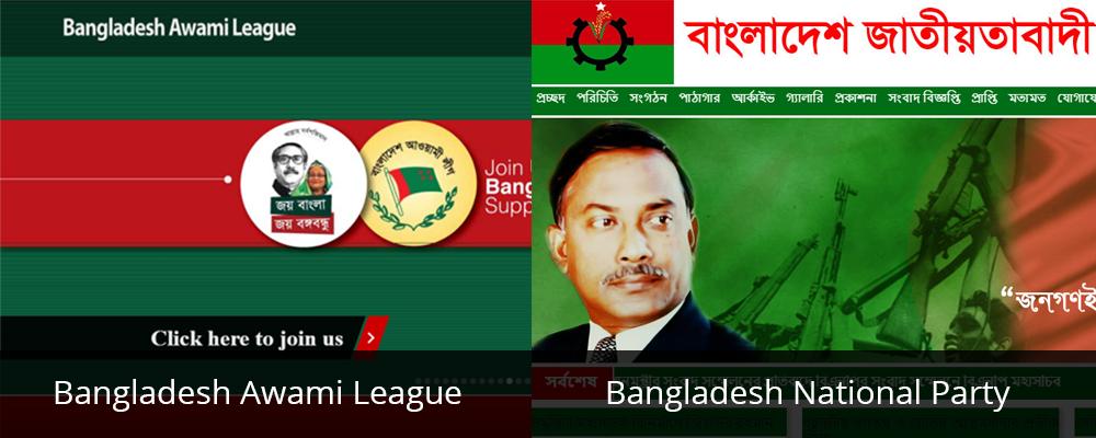 bangladesh political party website